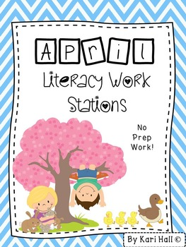 No Prep April Literacy Work Stations and Word Wall Words {April Tools!}