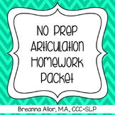 No Prep Articulation Homework Packet