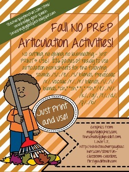 A Year of No Prep Articulation Mega Bundle!!