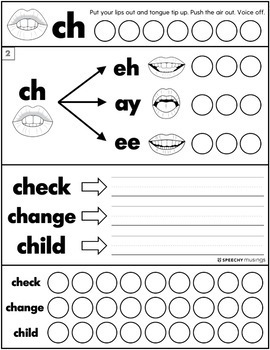 No Prep Articulation Printables Using Functional, High Frequency Words for CH