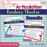 No Prep Articulation Reader's Theatre Bundle