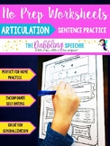 No Prep Articulation Sentence Practice