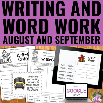 NO PREP Back to School Writing and Word Work Activities