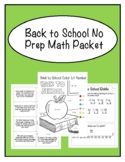 Remote Learning Back To School Math Packet