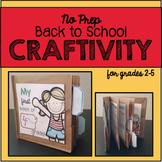 No Prep Back to School Craftivity