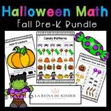 No Prep Bilingual Halloween Math Worksheets - Spanish and English