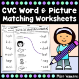 Short Vowel CVC Word and Picture Matching Worksheets
