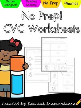 No Prep! CVC Worksheets