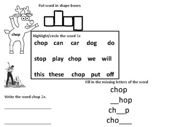 No Prep Christmas First Grade Phonics and Spelling