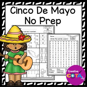 No Prep Cinco De Mayo Printables