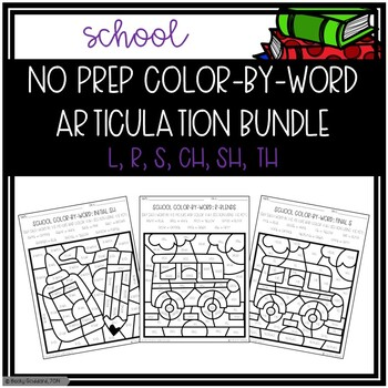 No Prep Color-By-Word Articulation Back To School Themed Bundle