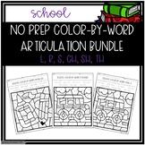 No Prep Color-By-Word Articulation Back To School Bundle