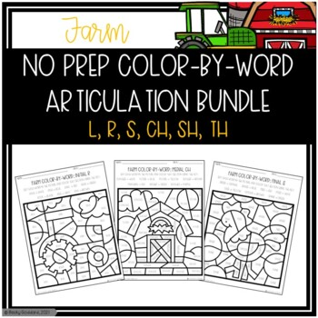 No Prep Color-By-Word Articulation Farm Themed Bundle
