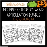 No Prep Color-By-Word Articulation Halloween Themed Bundle