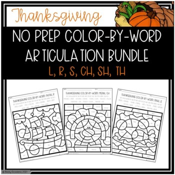 No Prep Color-By-Word Articulation Thanksgiving Themed Bundle