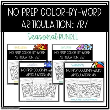 No Prep Color-By-Word /R/ Seasonal Bundle