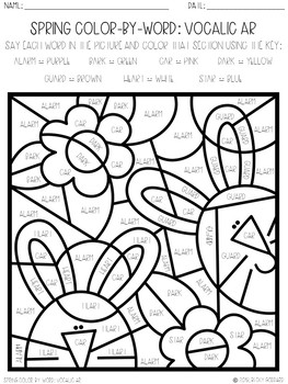 No Prep Color-By-Word Spring-Themed Articulation Packet For /R/