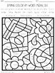 No Prep Color-By-Word Spring-Themed Articulation Packet For /SH/
