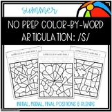 No Prep Color-By-Word Summer Themed Articulation Packet For /S/