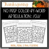 No Prep Color-By-Word Thanksgiving Themed Articulation Packet For /CH/