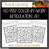 No Prep Color-By-Word Thanksgiving Themed Articulation Packet For /R/