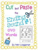 No Prep Cut and Paste Final Ending Sound CVC Words #1