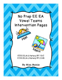 No Prep EE EA Vowel Teams Intervention Pages