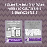 No Prep ELA 3rd Grade Test Prep Bundle OST/AIR Aligned