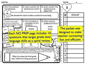 3RD GRADE Homework Morning Work for LANGUAGE & GRAMMAR - FEBRUARY NO PREP