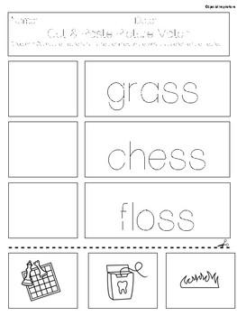 No Prep! FLOSS Rule Phonics Activities & Literacy Centers