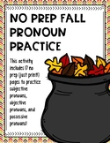 No Prep Fall Pronoun Practice