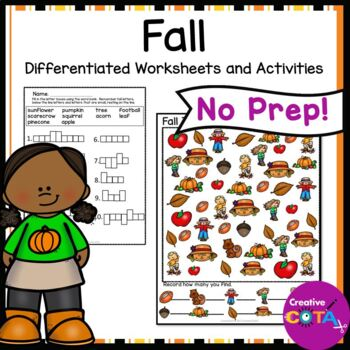 No Prep Fall Theme Differentiated Printables