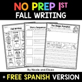 No Prep First Grade Fall Writing - Distance Learning