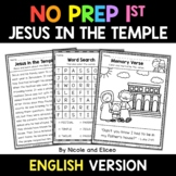 No Prep First Grade Jesus in the Temple Bible Lesson - Dis