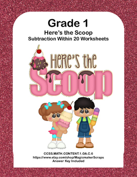 No Prep First Grade Math Worksheets -Subtraction-Common Core-Here's the Scoop