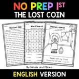 No Prep First Grade The Lost Coin Bible Lesson - Distance