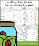 No-Prep First Grade Spring Learning:  Bug Week - Distance