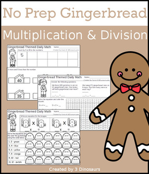 No Prep Gingerbread Multiplication & Division