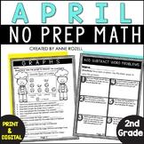 2nd Grade Math for April Worksheets | Digital and Printable