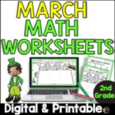 2nd Grade Math for March