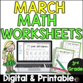 3rd Grade Math for March