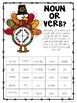 No Prep Grammar Review Centers-- Thanksgiving Themed