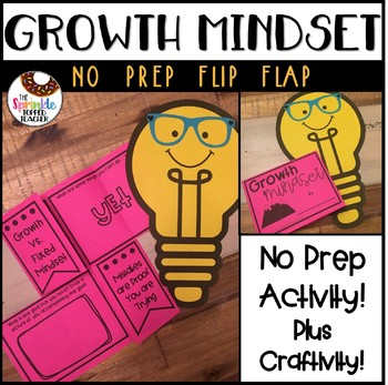 No Prep Growth Mindset Flip Flap and Craftivity