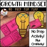 No Prep Growth Mindset Flip Flap and Craft