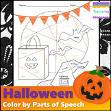 No Prep Halloween Parts of Speech Worksheet