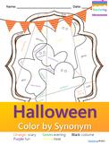 No Prep Halloween Synonyms Worksheet