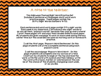 No Prep Halloween Themed Sight Word Practice Set
