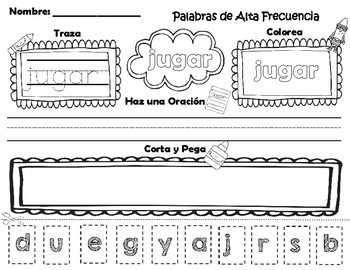 No Prep High Frequency Words Spanish