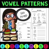 No Prep Ink Friendly Vowel Assessments (-ew, -igh, -ou, -ow, -y)