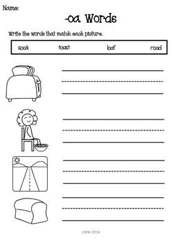 No Prep, Ink Friendly Vowel Team Assessment Pack